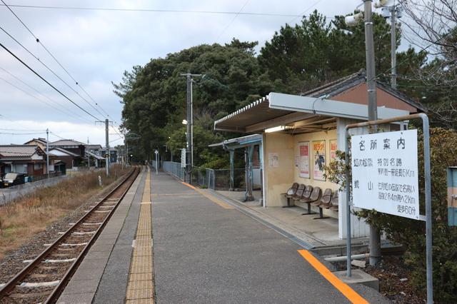 虹ノ松原駅(佐賀)