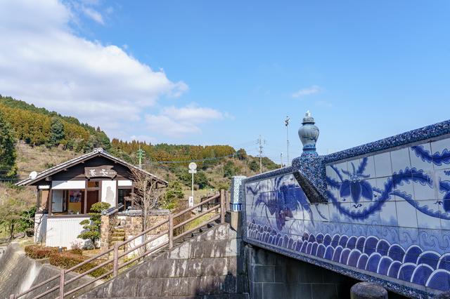 大川内山 鍋島藩窯橋