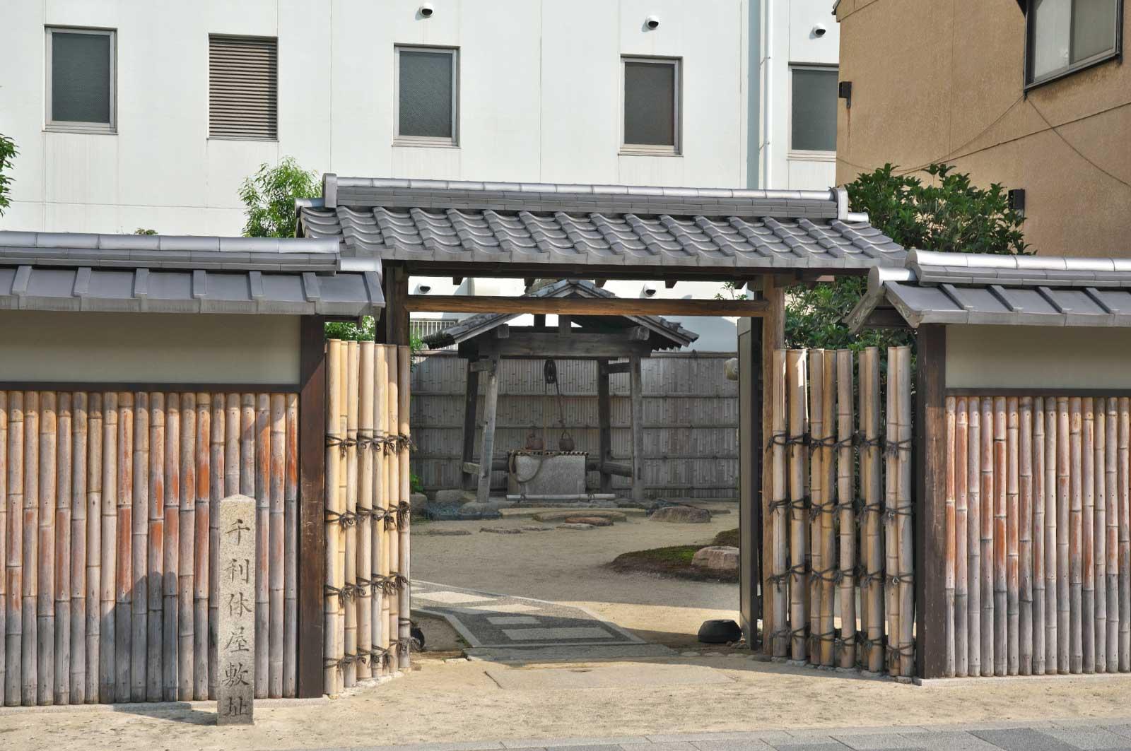 千利休屋敷跡(堺)