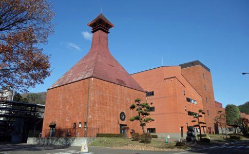 仙台には、あの「ニッカウヰスキー」の工場がある