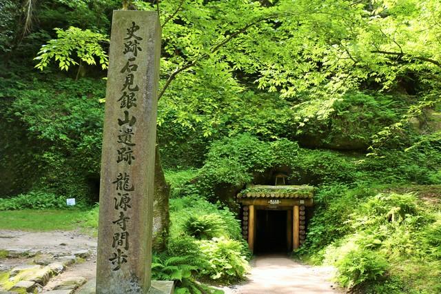 石見銀山(島根)