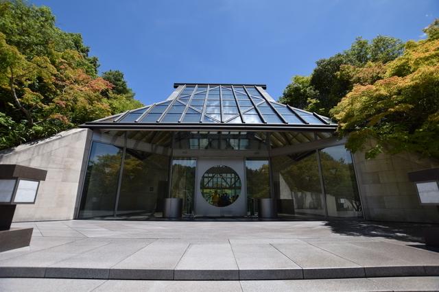 ミホミュージアム正面入口