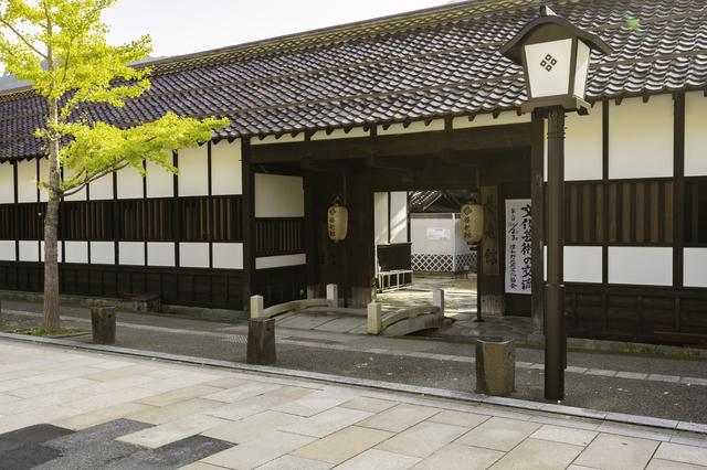 藩校養老館(津和野)