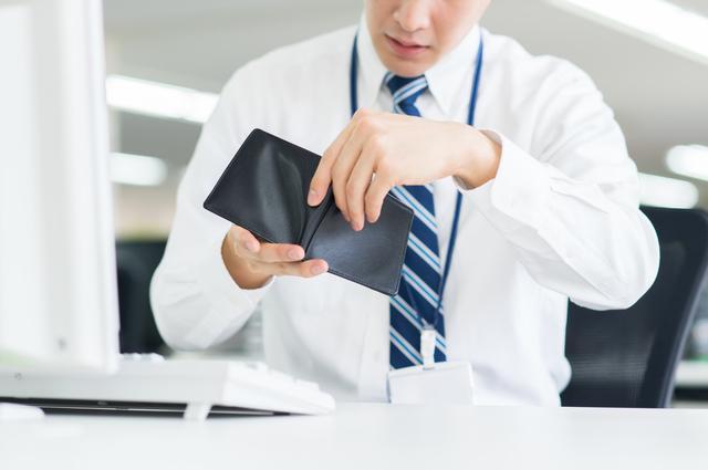 財布事情の厳しいサラリーマン