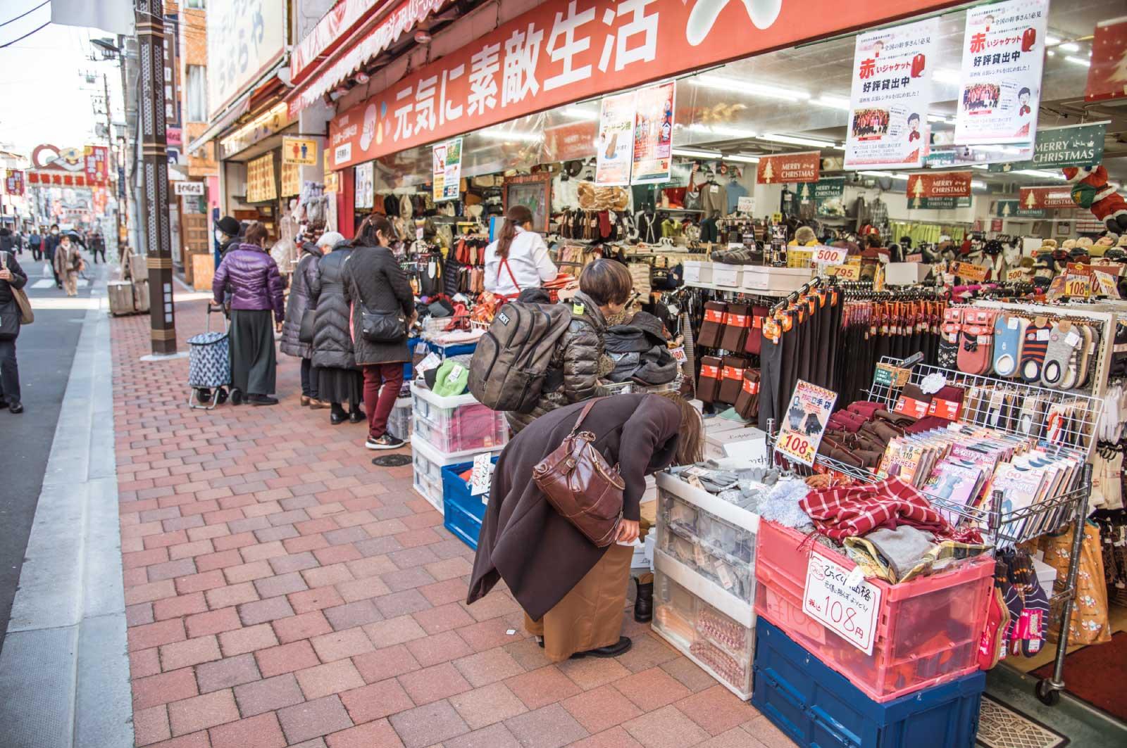 商店街の人々