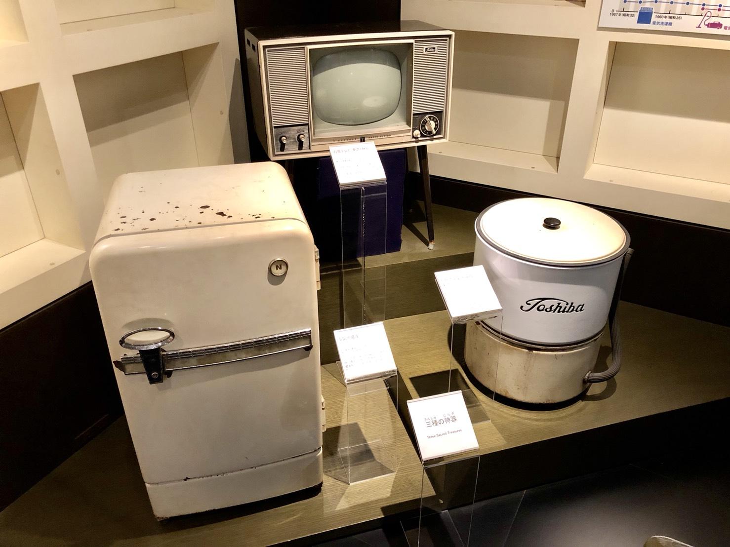 三種の神器・洗濯機の形がスゴい