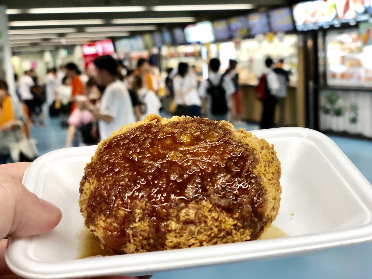 京都勝牛のメンチカツ