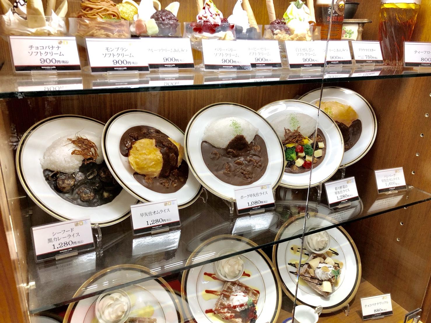 MARUZEN Cafe(ハヤシライス)