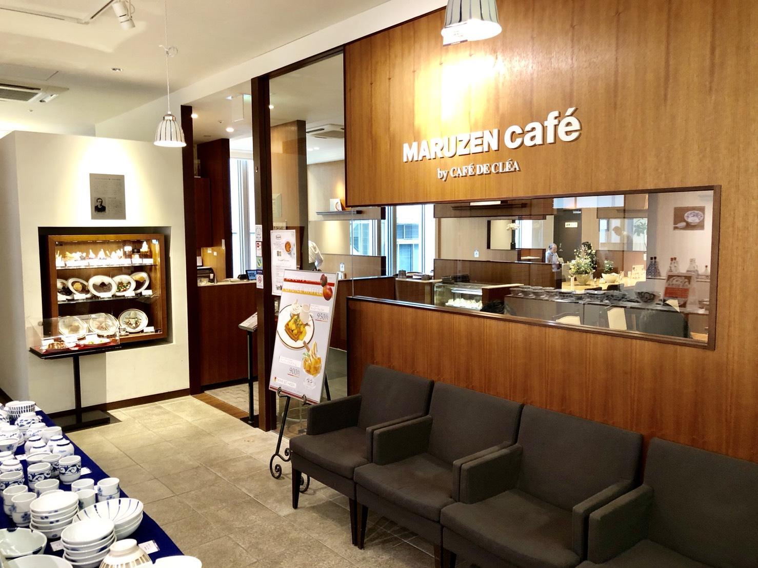 丸善 日本橋店(MARUZEN Cafe)