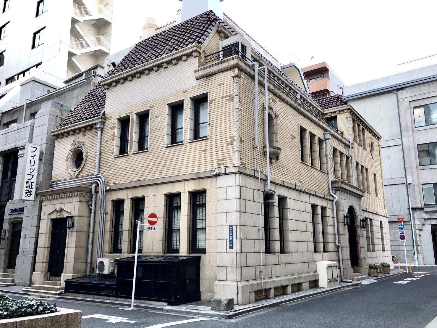 桑野建築設計事務所(山二証券)