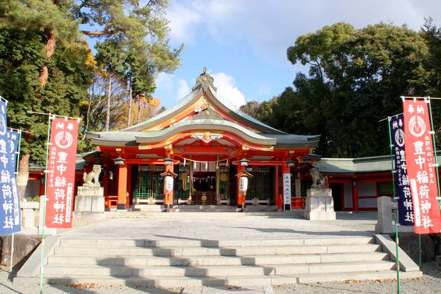 豊中稲荷神社