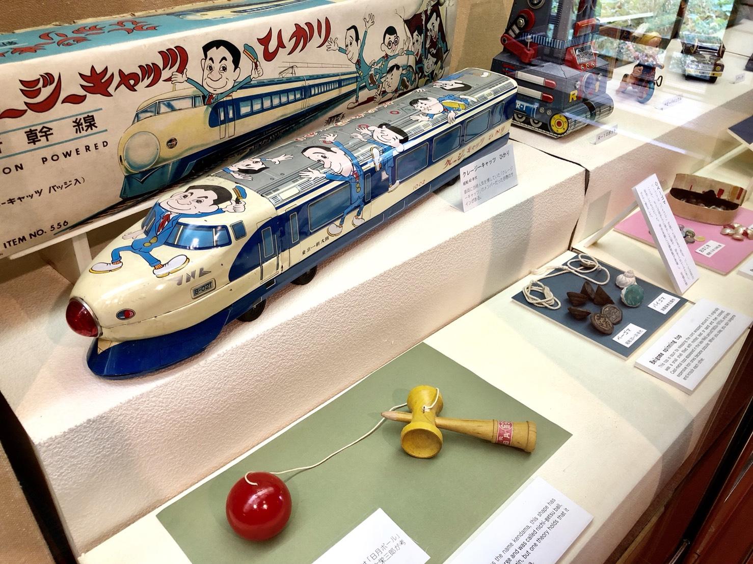 新幹線開業(昭和39年)の頃のおもちゃ