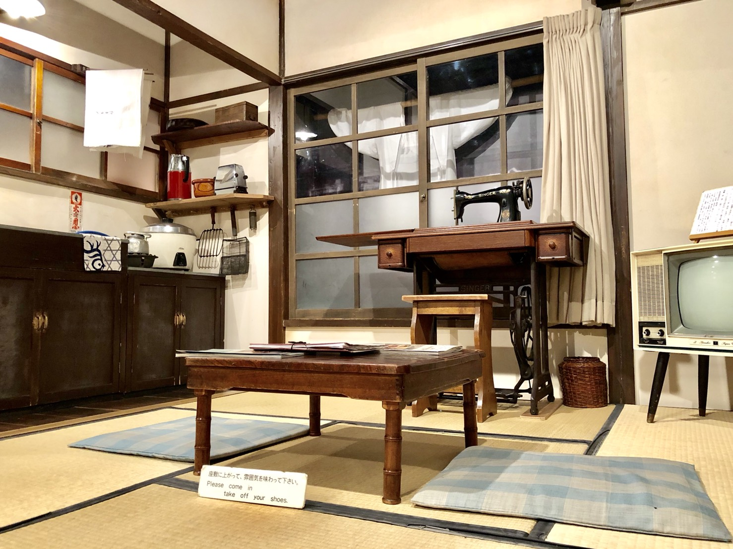 戦後・日本の居間