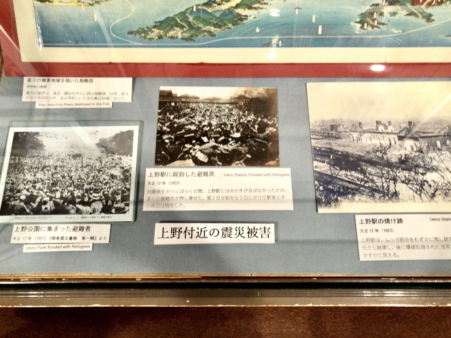 関東大震災直後の上野の様子
