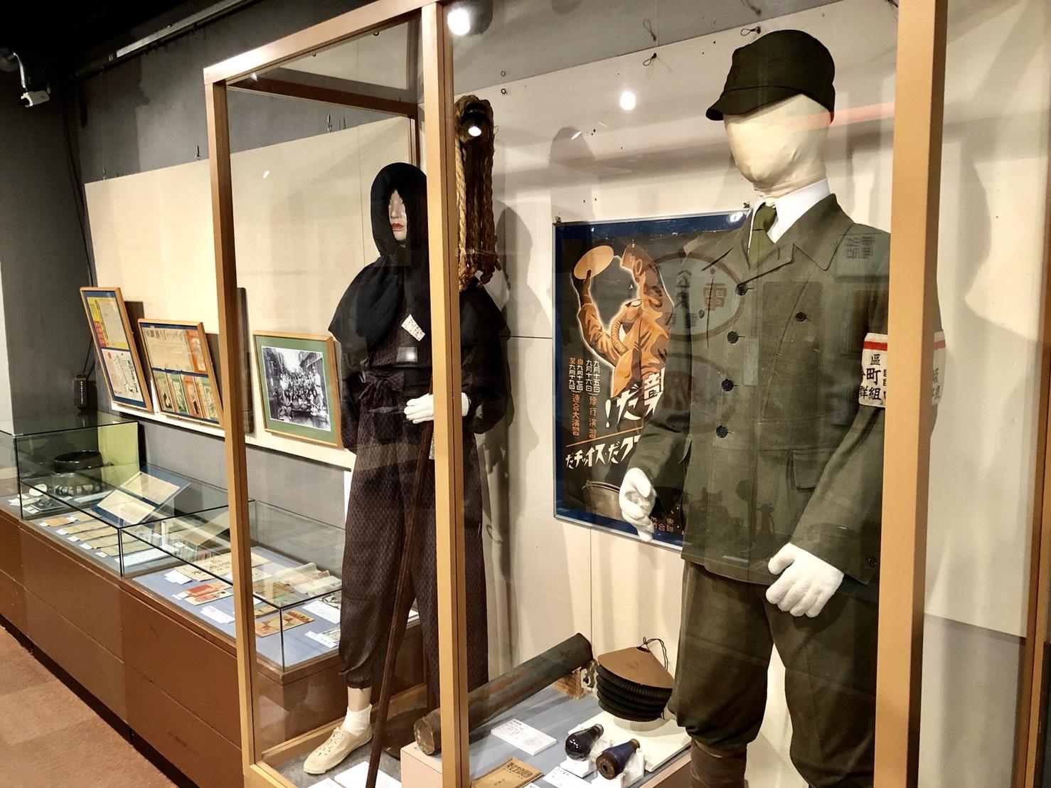 下町風俗資料館(太平洋戦争に関する資料)