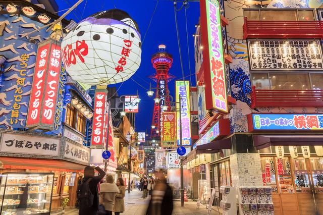 夜の大阪・新世界