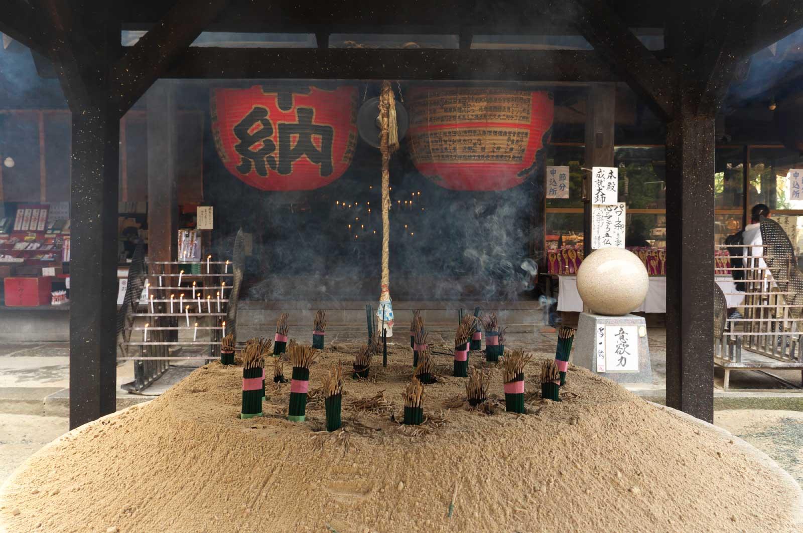 香煙に包まれる石手寺