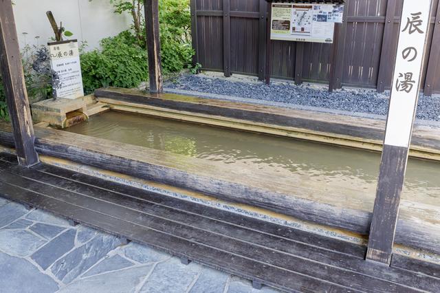 伊香保温泉(群馬)辰の湯