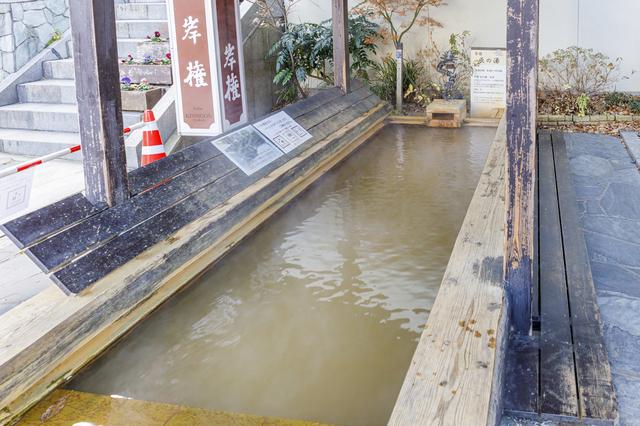 伊香保温泉の足湯