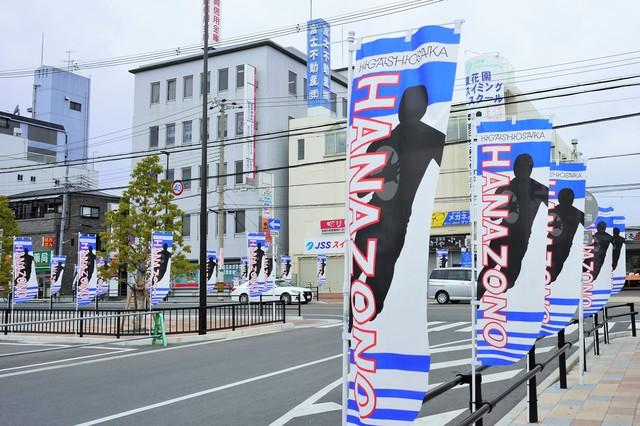ラグビーで盛り上がる東大阪の街