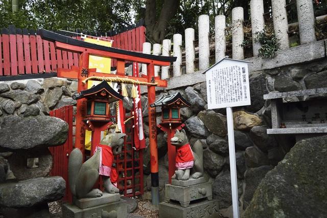 瓢箪山古墳(東大阪)