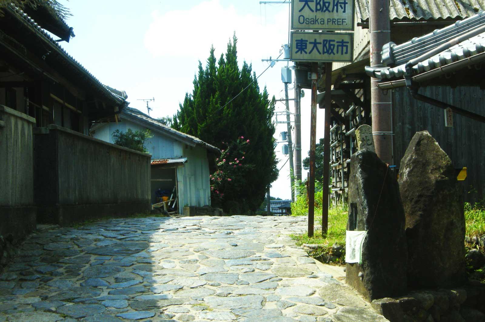 暗峠(東大阪)