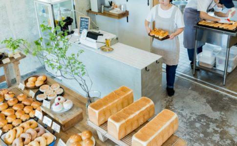 その日の気分で選んでパンを買っていく