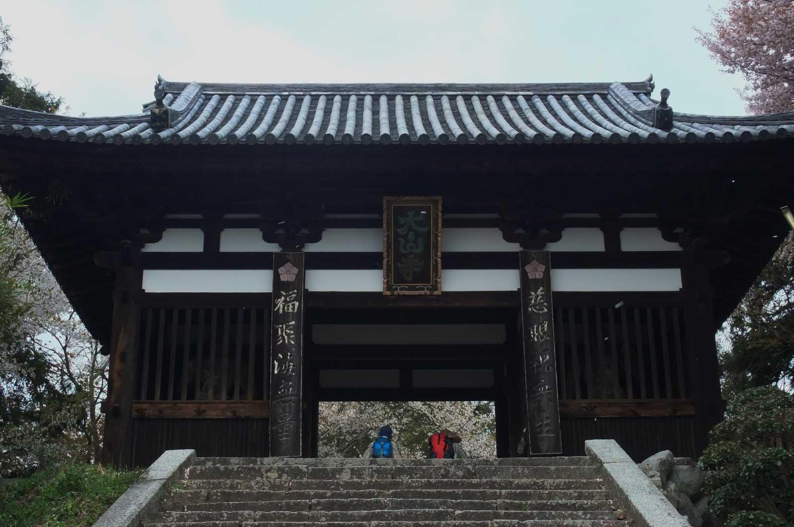 山門(太山寺)