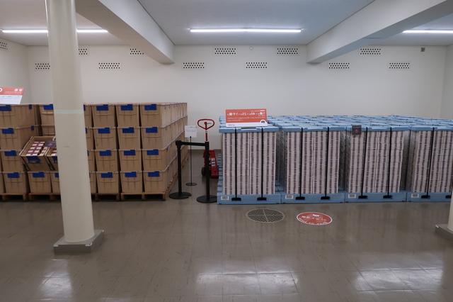 地下金庫(日本銀行)