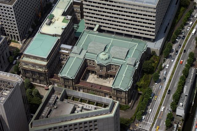 旧日本銀行は上から見ると「円」の形