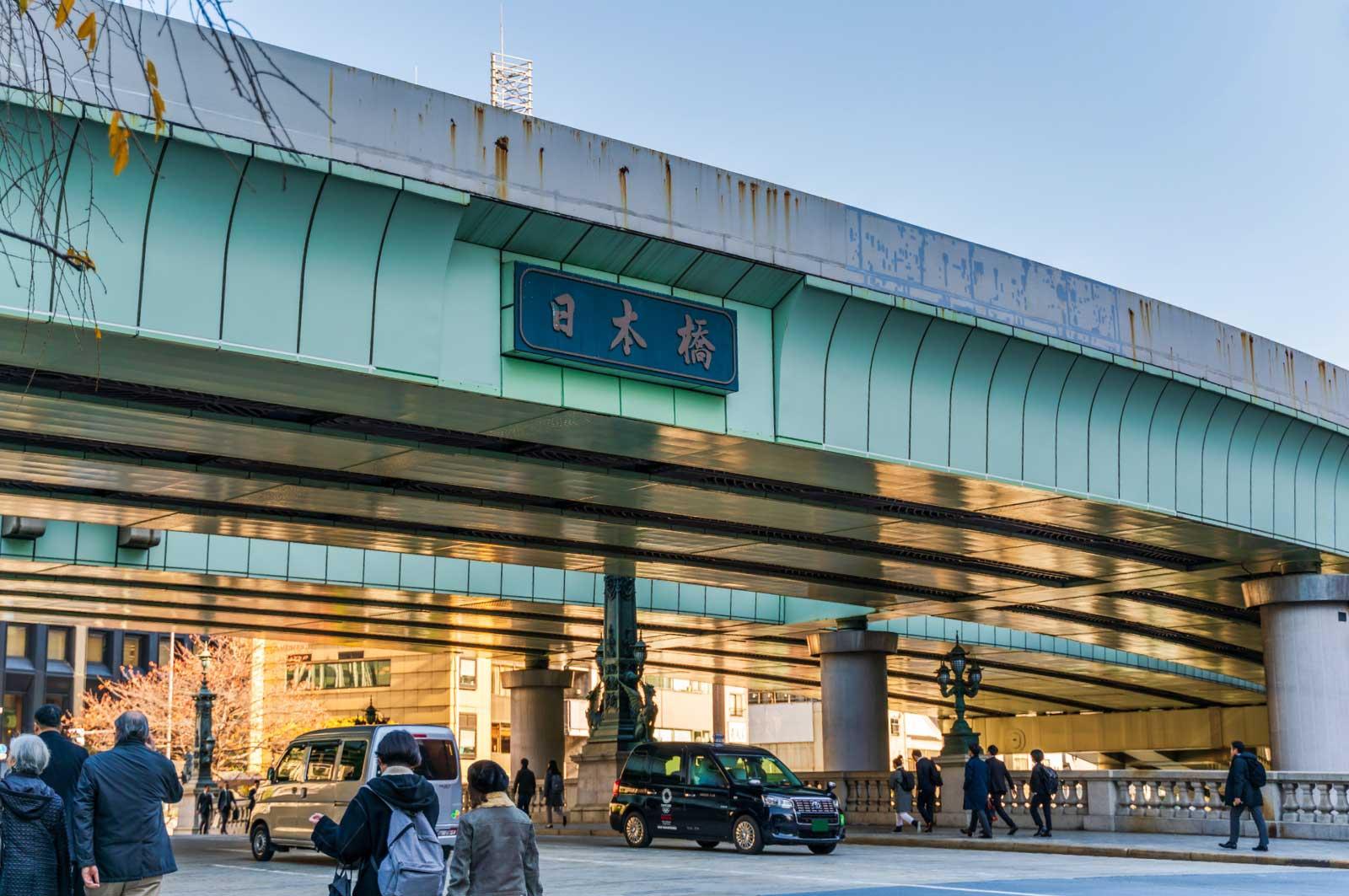 日本銀行の近くにある日本橋