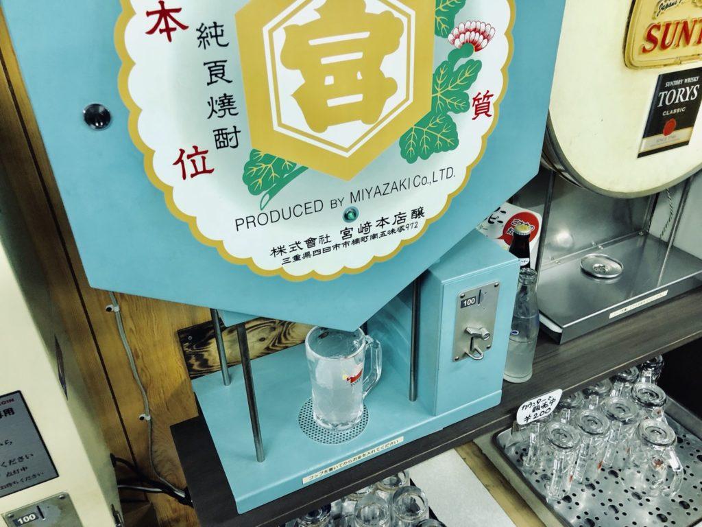 キンミヤの自販機