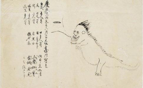 大坂城堀の奇獣 / 江戸時代