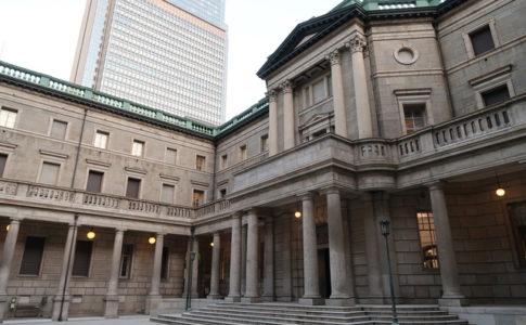 日本銀行・内部(入り口)