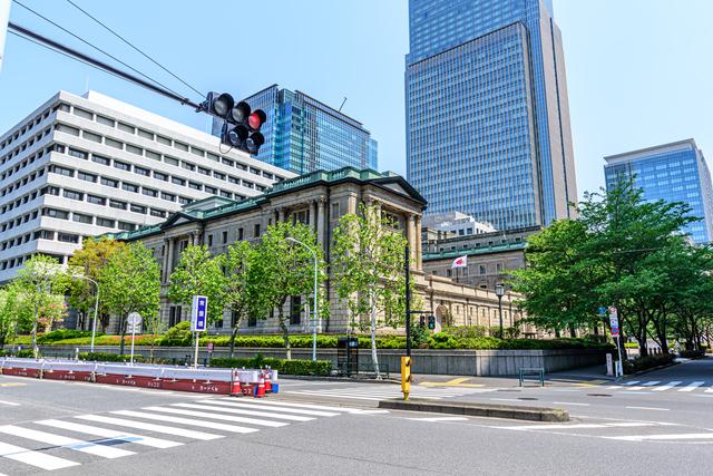 日本銀行(旧館と新館)