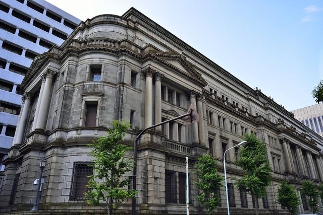 日本銀行(旧館)
