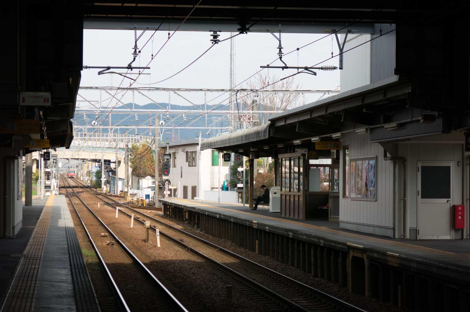 美合駅(岡崎市)