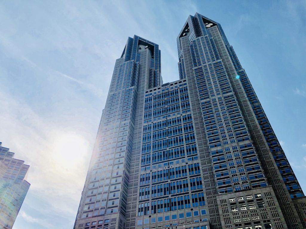 第一本庁舎の高さは243メートル