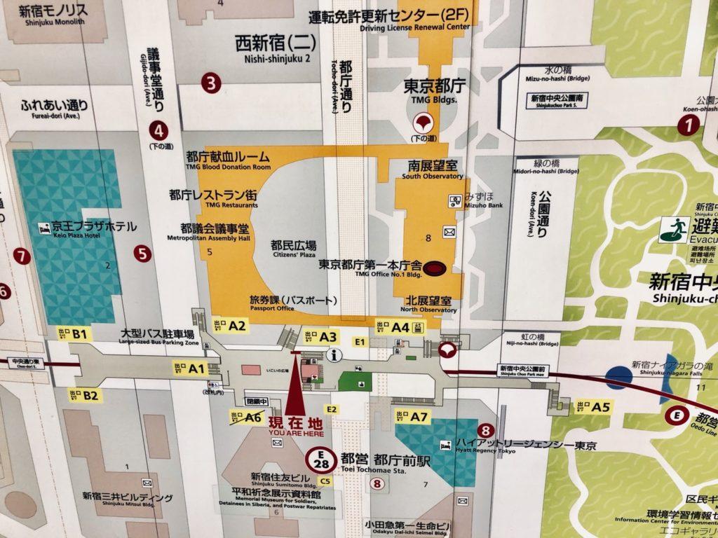 都庁周辺地図