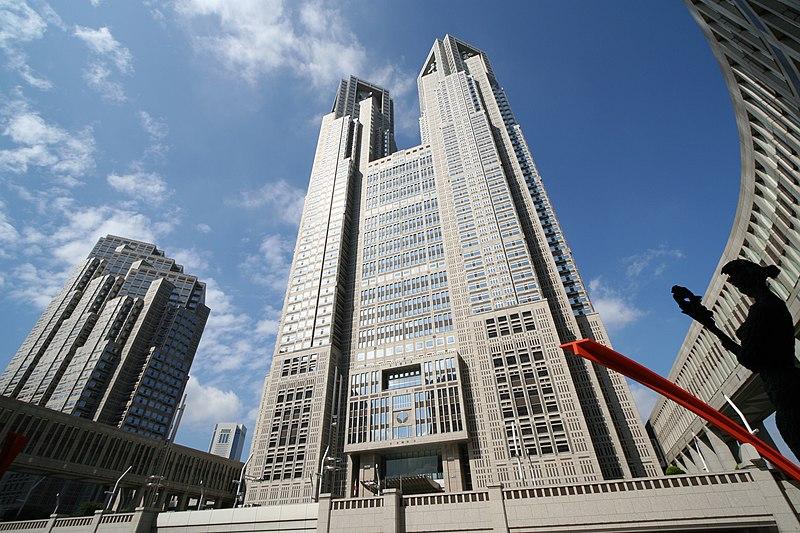 東京都庁(wiki写真)