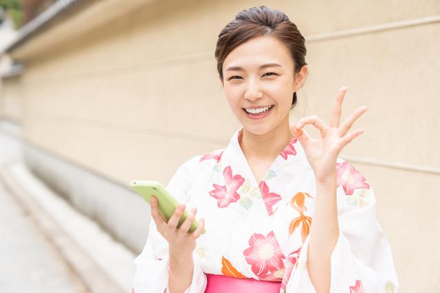 京都の女子大生