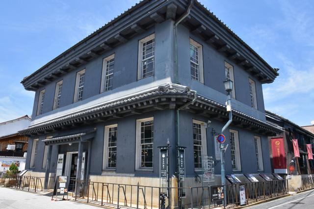 旧第百三十銀行