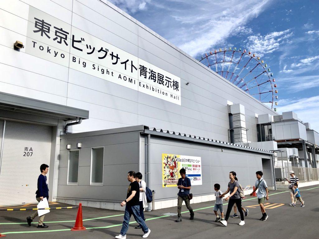 東京ビッグサイト・青海展示棟
