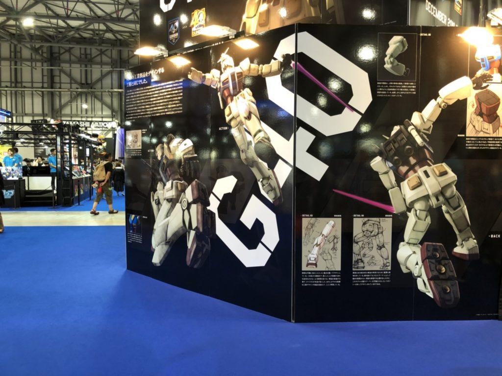 HG ガンダムG40(Industrial Design Ver.)ブース