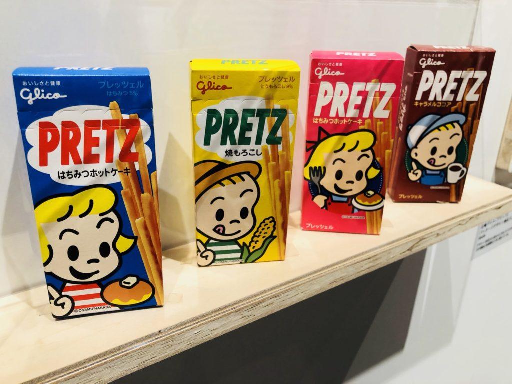 PRETZ(プリッツ)期間限定パッケージ?