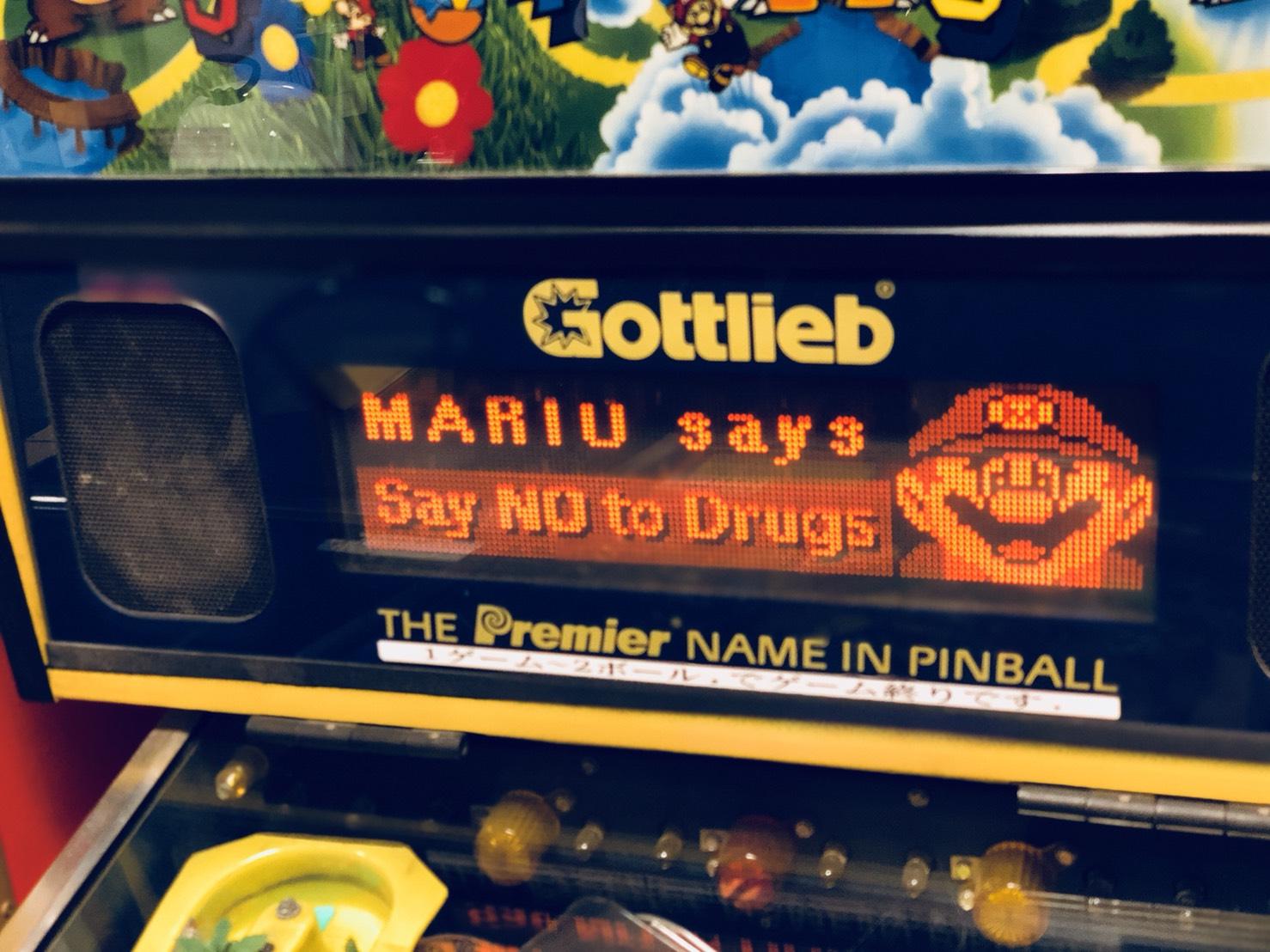 マリオのピンボール