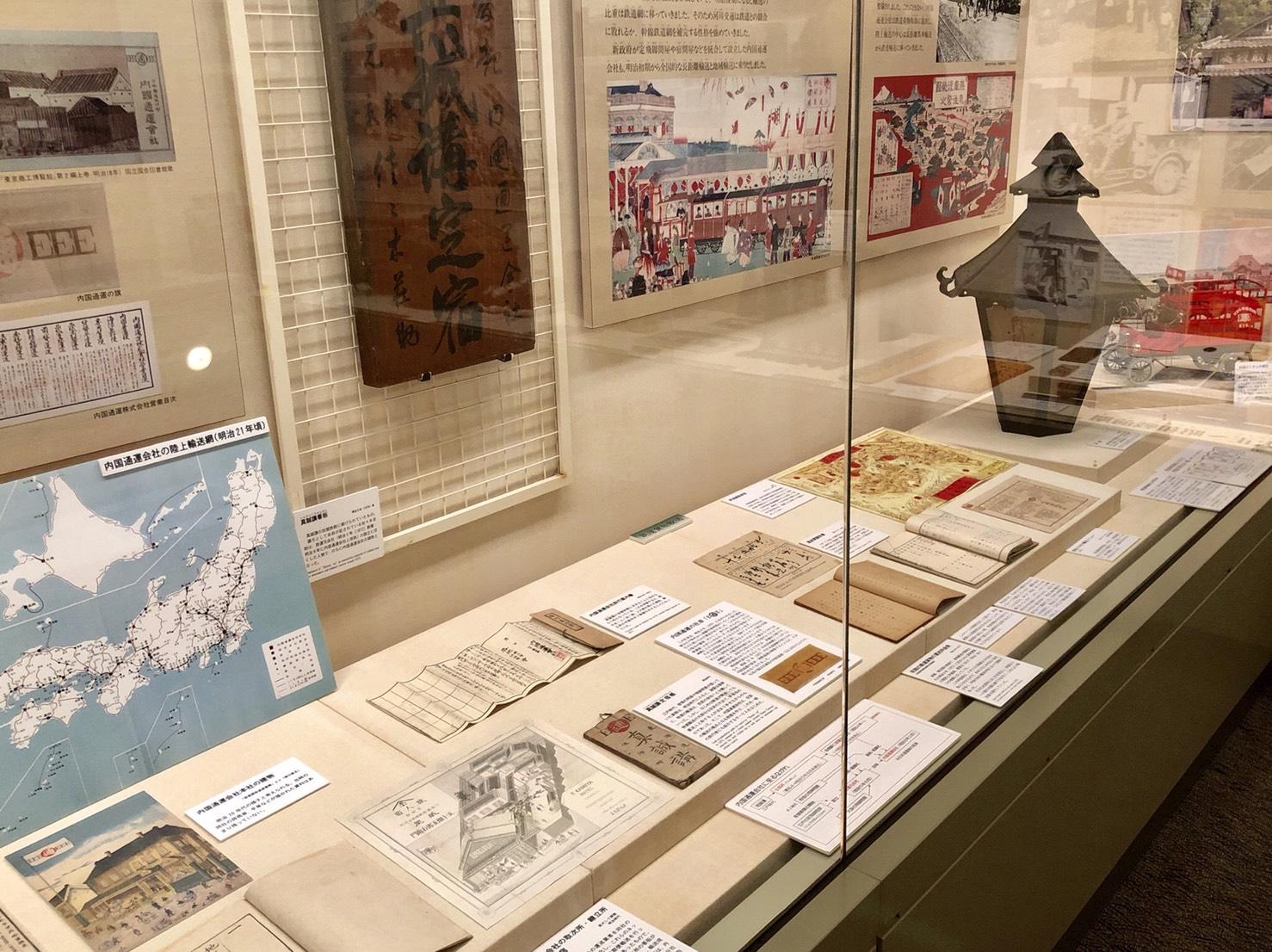 品川の物流博物館の資料