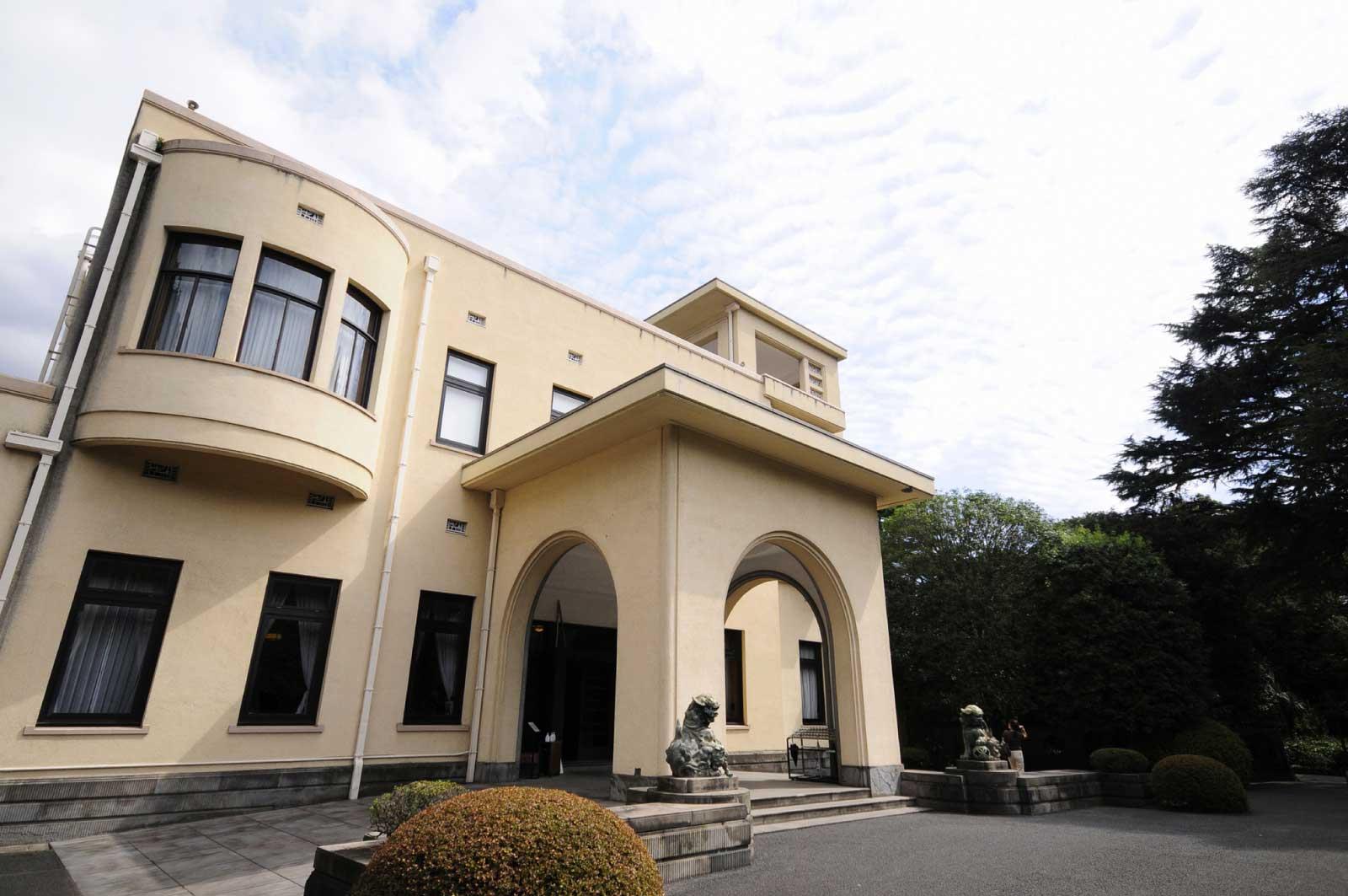 東京都庭園美術館(五反田)