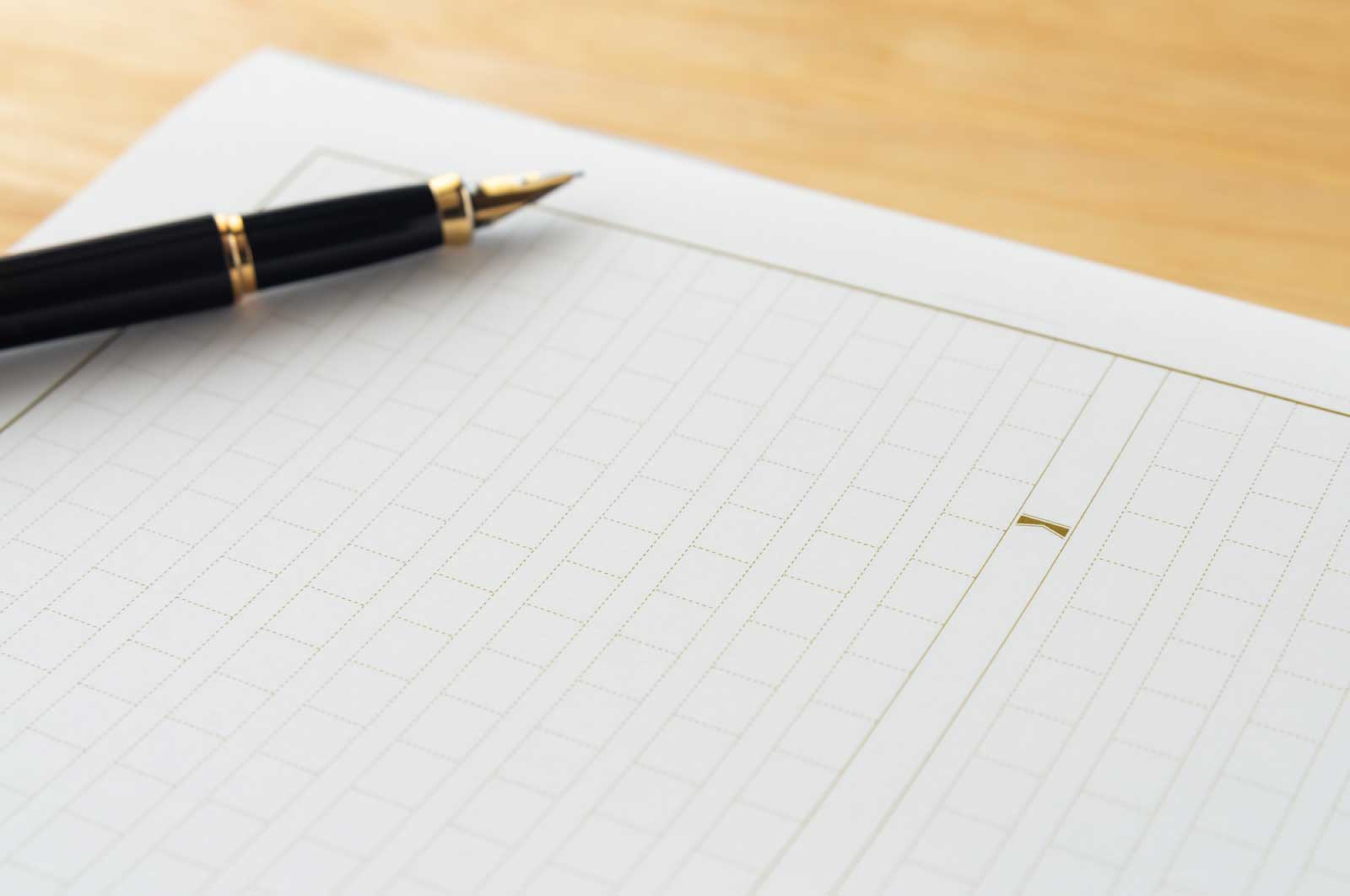 万年筆と原稿用紙