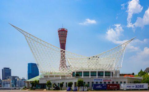 神戸海洋博物館(カワサキワールド)